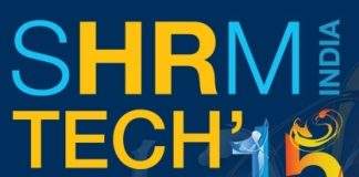 IBM Archives - HR Katha