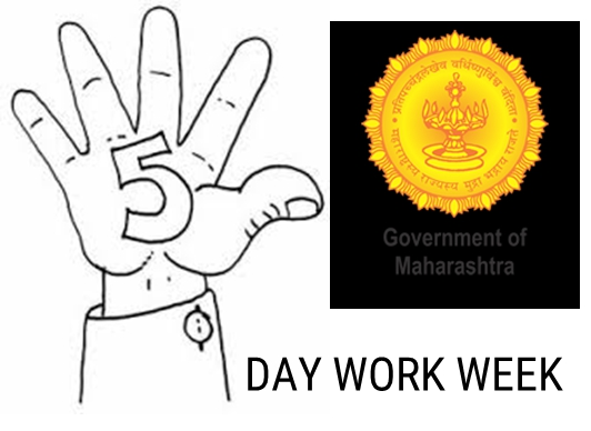 5-day working week likely for Maharashtra state govt  employees